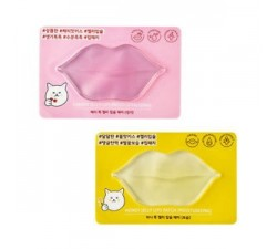 Masque Lèvres - Jelly Lips Patch ETUDE HOUSE