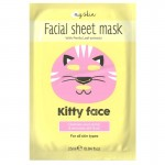 Masque Visage Tissu - Facial Sheet Mask - Kitty Face